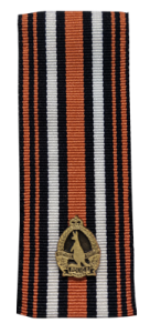 Web-400h_Commisioners-Recommendation-Ribbon.png