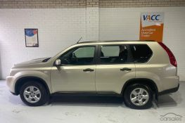 The pair are believed to be travelling in a gold/bronze coloured Nissan X-trail with Victorian registration 1MG4BQ.